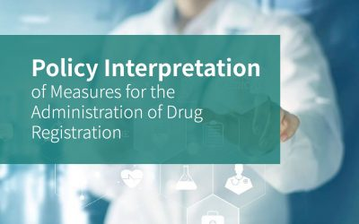 Policy Interpretation of Measures for the Administration of Drug Registration