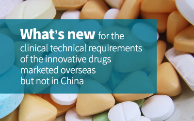 What's new for the clinical technical requirements of  the innovative drugs marketed overseas but not in China